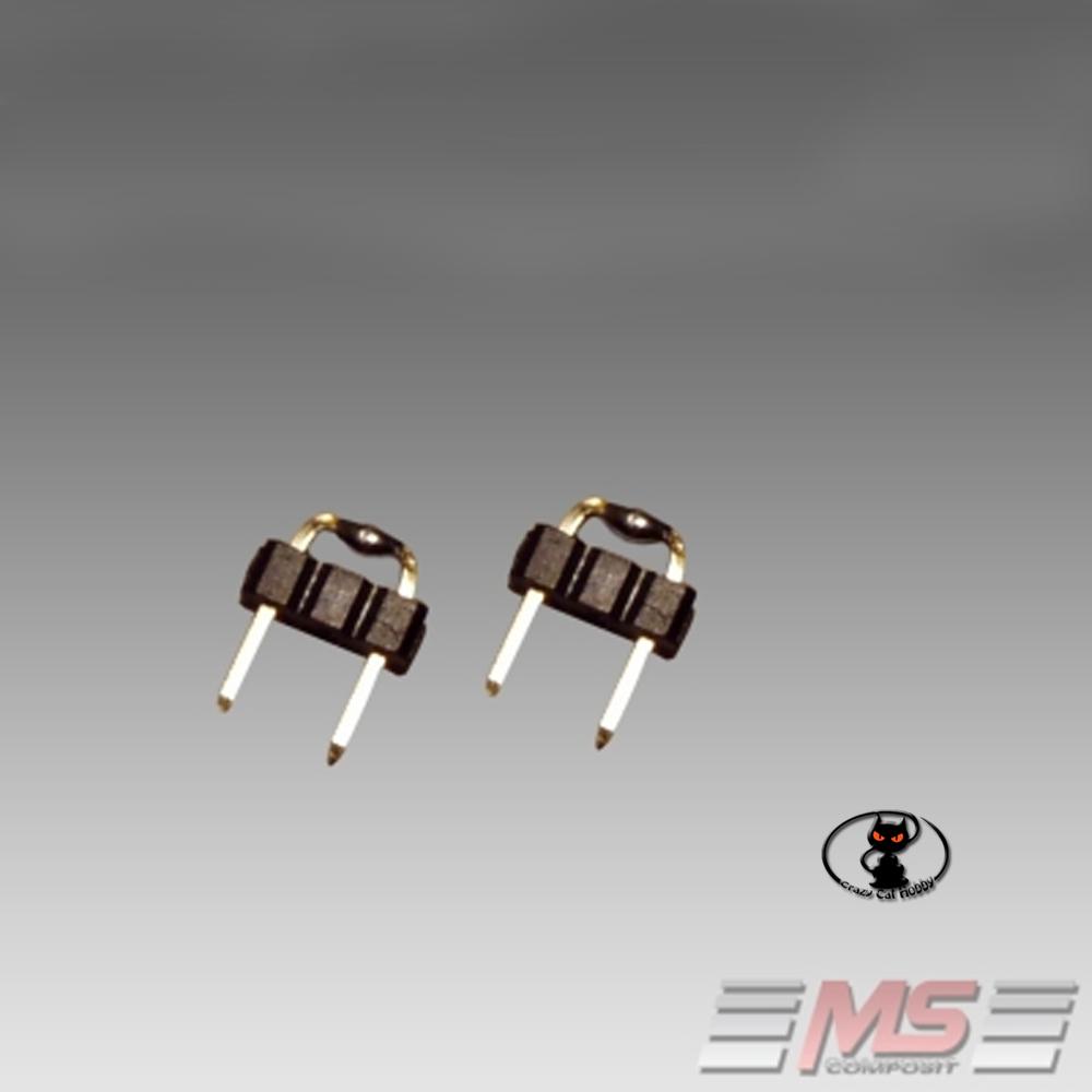 MS-00109 Interruttore di ricambio per pale palini Night Blades Ms Composit