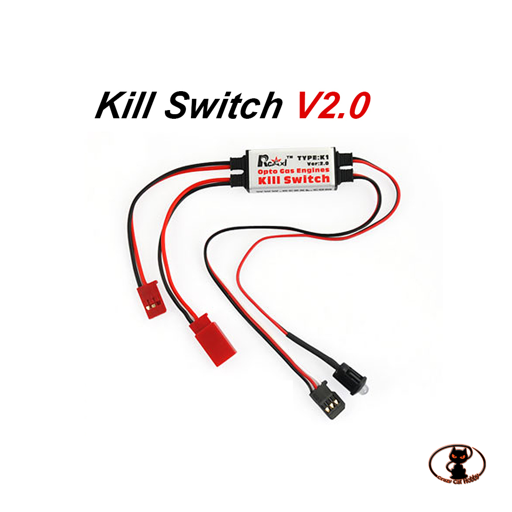 RCEX30OPTO an electronic switch that allows the immediate engine shutdown
