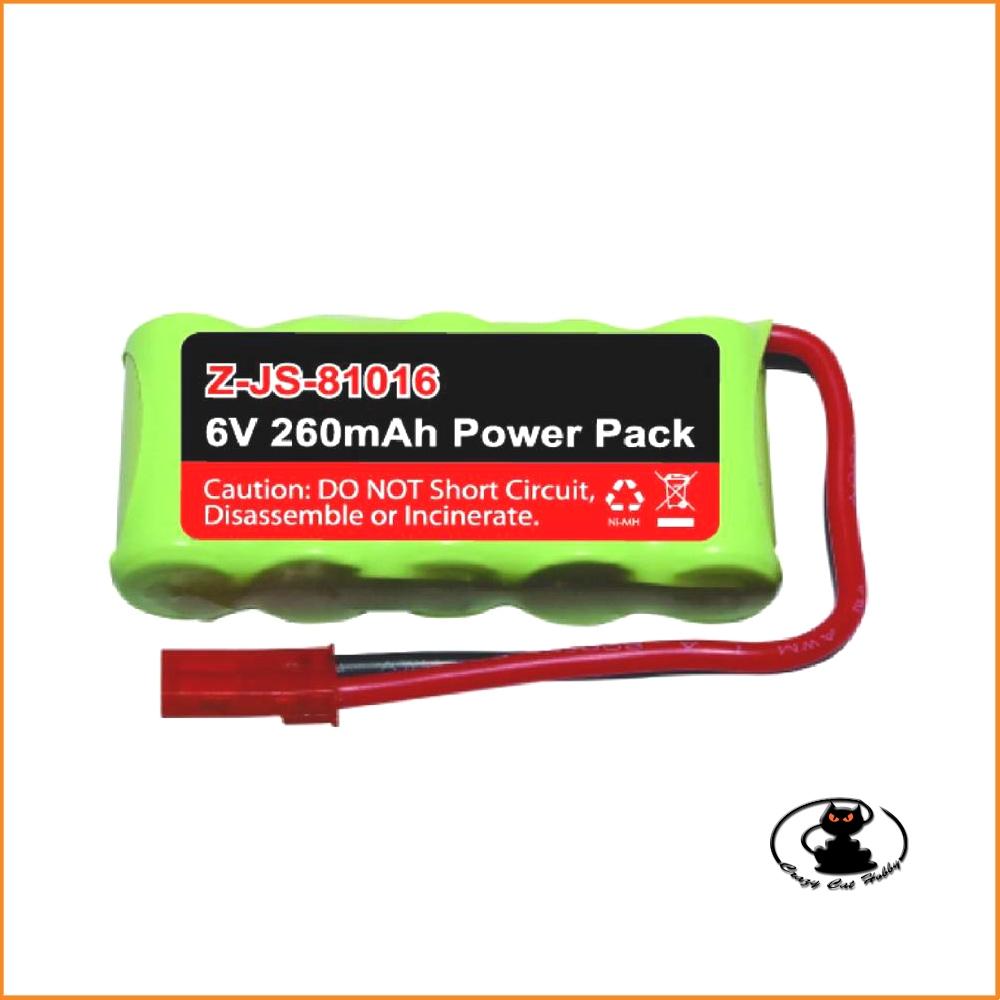 Batteria micro NIMH 6V 260  mAh Joysway   dimensioni mm 51x26x11